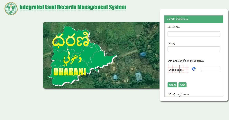 DHARANI REGISTRATION ONLINE