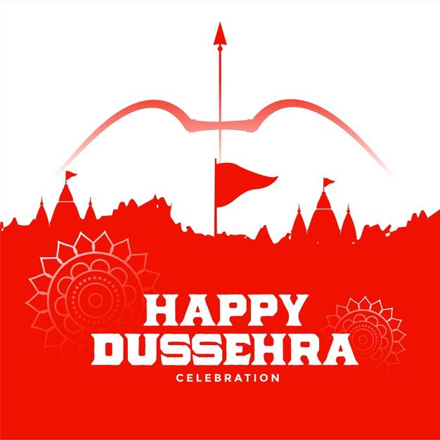 Dussehra Whatsapp Status 2020