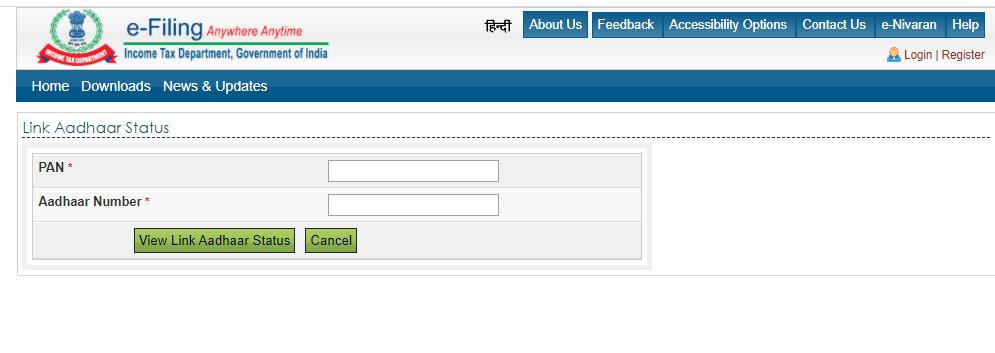 How to Link Aadhaar Number to PAN Card ?