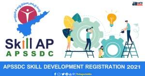 APSSDC Skill Development Registration