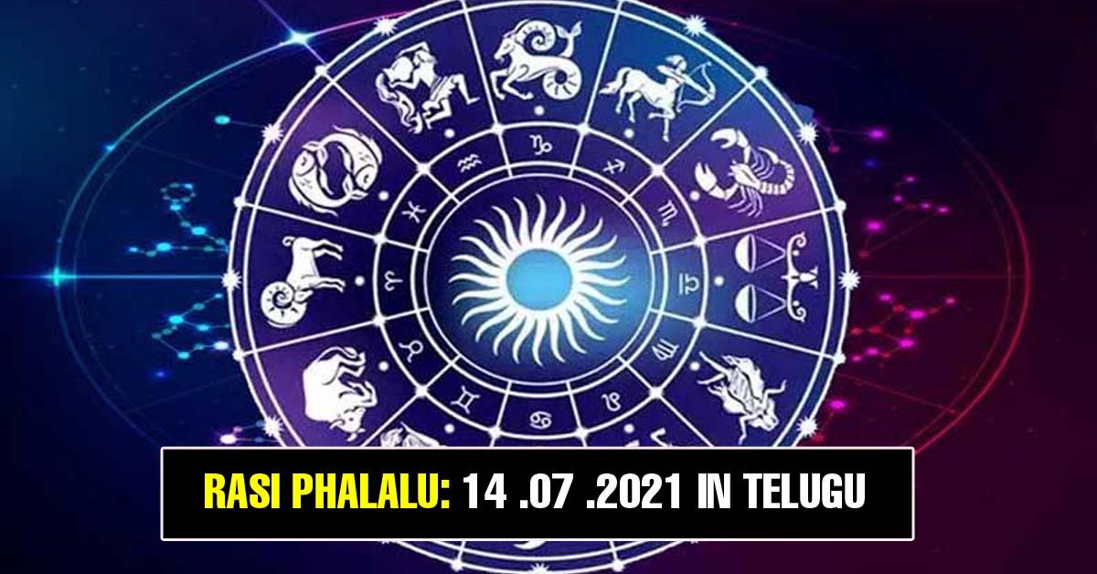 rasi phalalu 14.07.2021