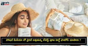 pooja-hegde-latest-photos