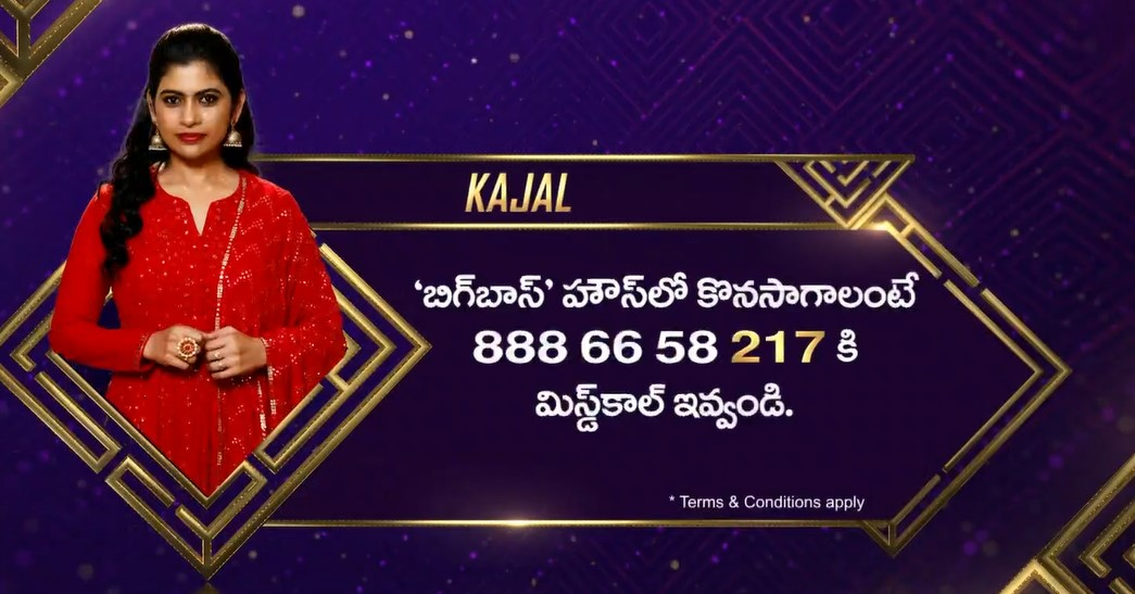 Bigg Boss 5 Telugu Vote for Kajal