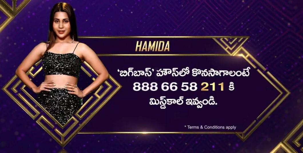 Bigg Boss 5 Telugu Vote for Hamida