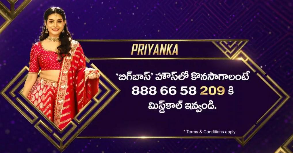priyanka bigg boss voting