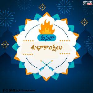 Happy Dasara Images in telugu