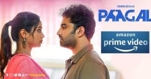 paagal movie watch online