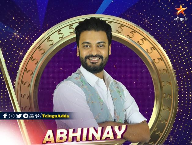 Bigg Boss 5 Tamil 7th Contestant Abhinay