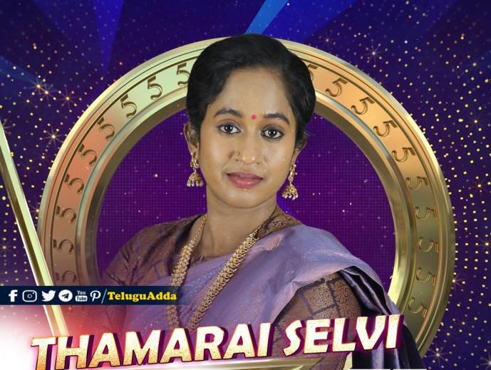 Bigg Boss 5 Tamil 16th Contestant Thamarai Selvi