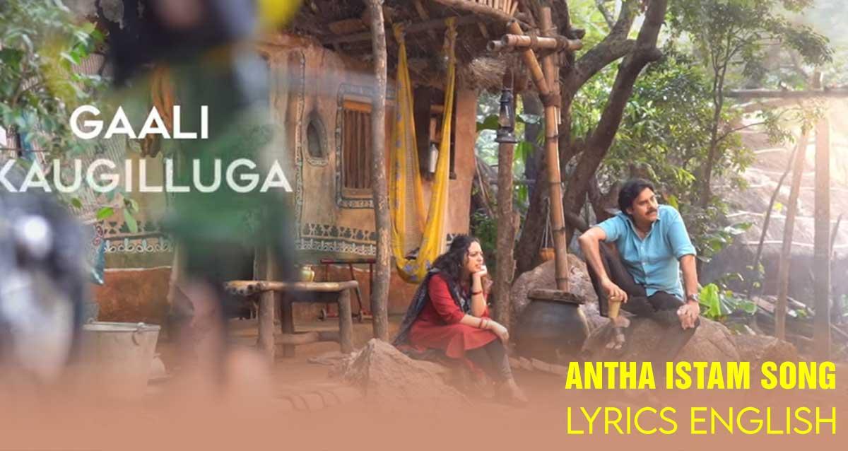 bheemla-nayak-antha-istam-song-lyrics-english
