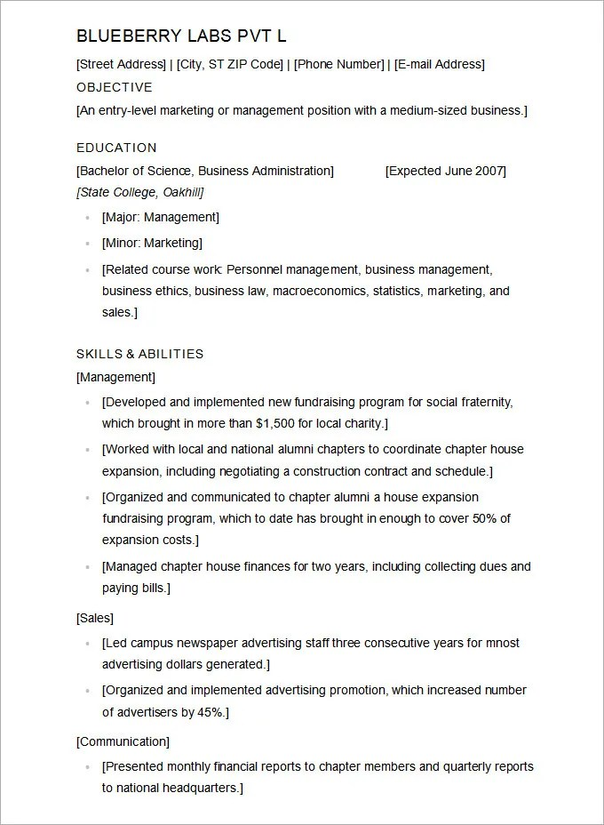 Sample Of College Application Resume. Musician Resume Template