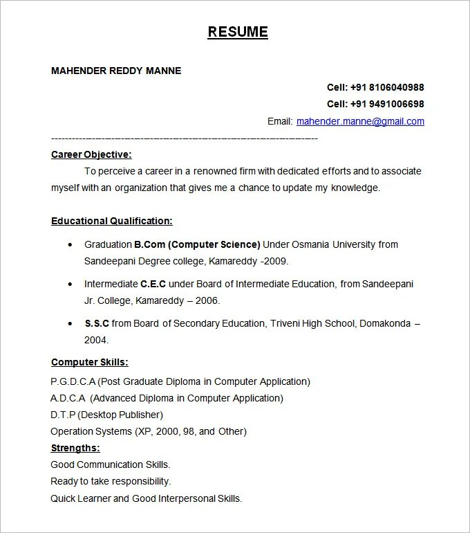 Administration Executive Resume Format Fresher MBA HR Resume