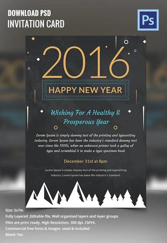 28 New Year Invitation Templates