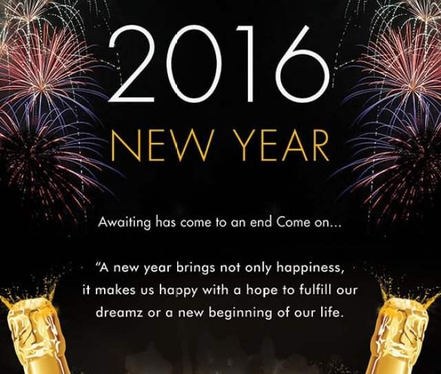 Year Greeting Card Simple Elegant Design
