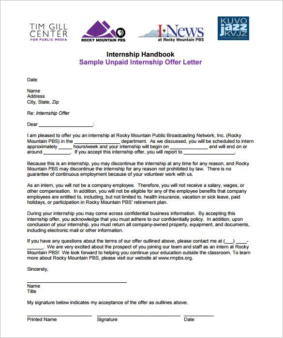 Job offer letter for internship sample