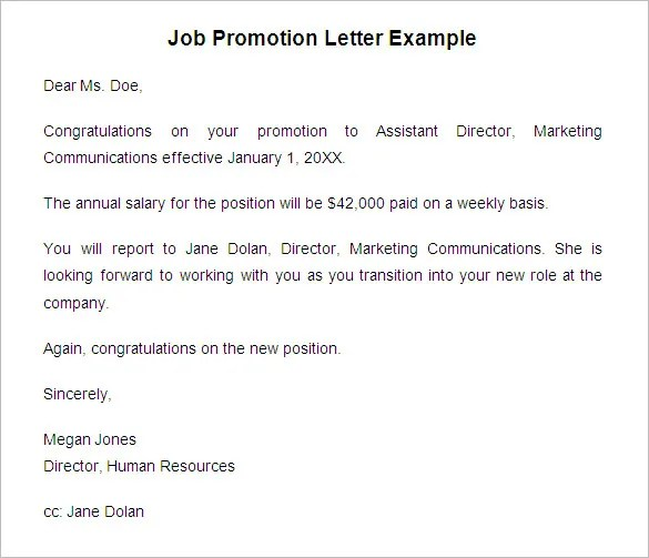 job promotion cover letter