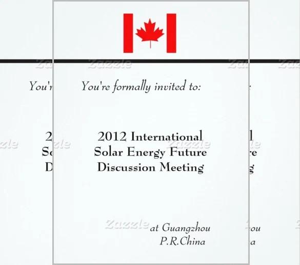 Free Conference Invitation Card Templates Invitationjpg Com