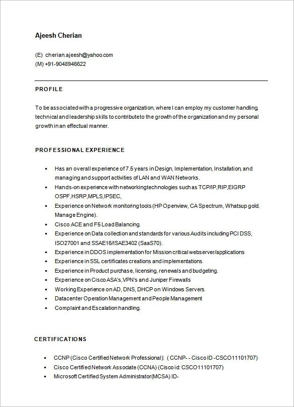 fresher network engineer resume sample