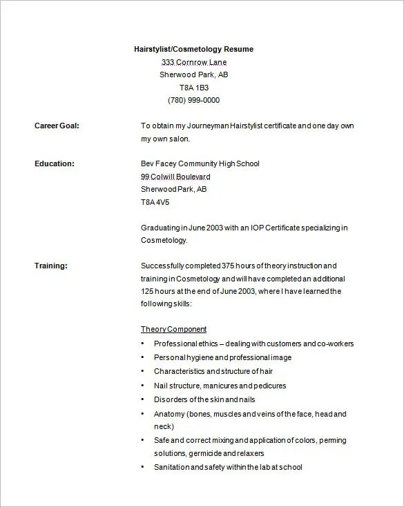Need A Objective For My Resume. does a resume need an objective ...