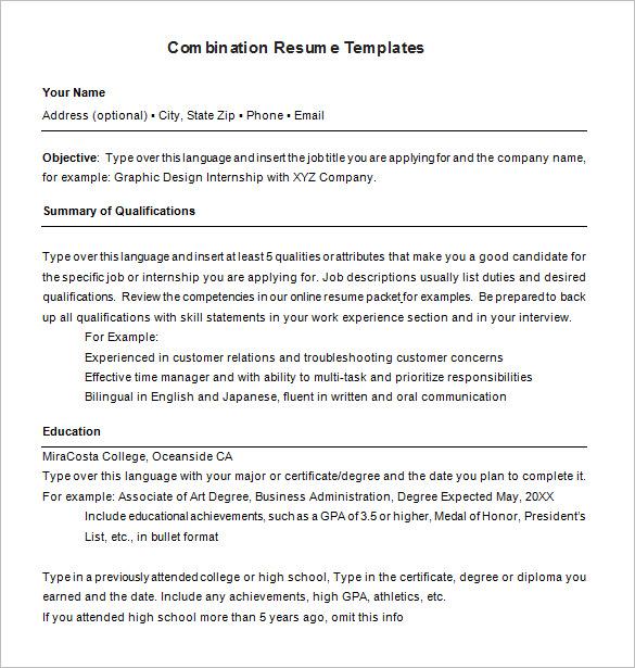 Combination Resume Templates Resume Sample