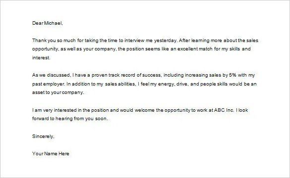 internal interview thank you email template - follow up email after phone interview follow up call after