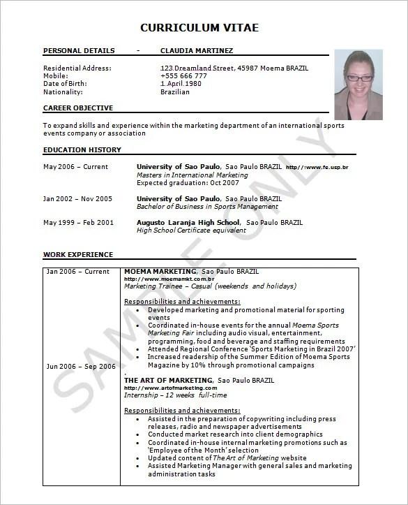 Excel Resume Template Resume Sample