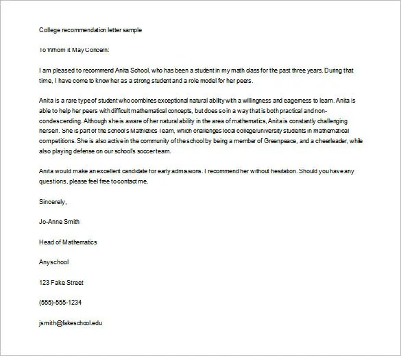 letter of recommendation template student