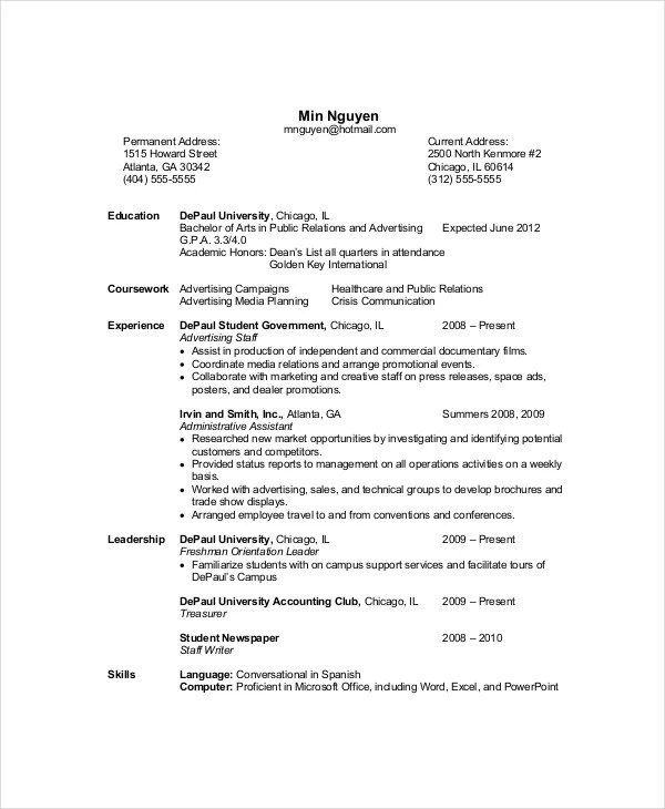 Example Resume For Computer Science Graduate Resume Examples And Resume  Samples For Btech Students Resume Samples  Computer Science Resume Sample