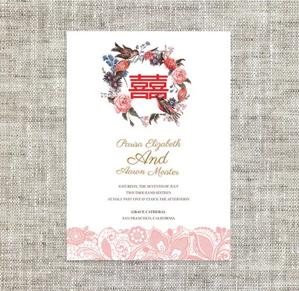 Chinese Wedding Invitation Card