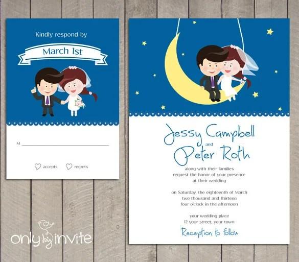 Starry Night Funny Wedding Invitation