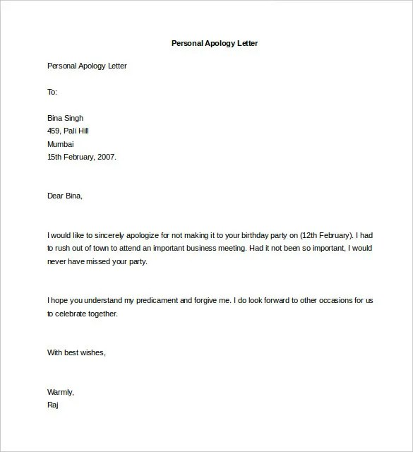 letter of apology format best template collection 34 personal – Letter of Apology Example