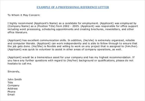 community service verification letter sample docoments