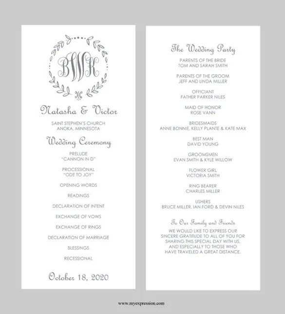 Word Templates For Wedding Invitations Raptor Redmini Co
