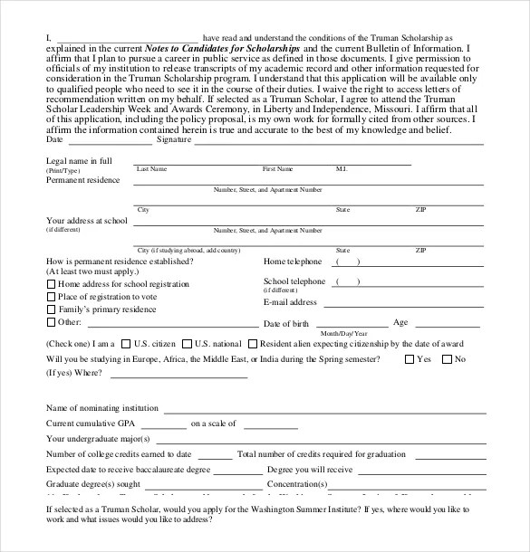 personal statement scholarship application