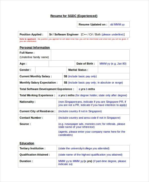 Software Engineers, Job Duties Requirements - Study
