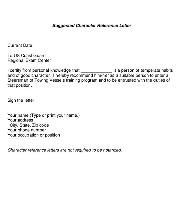Reference Letter 12 Free Word Pdf