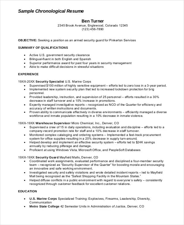 sample resume for security guard position