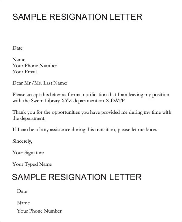 Security Guard Resignation Letter