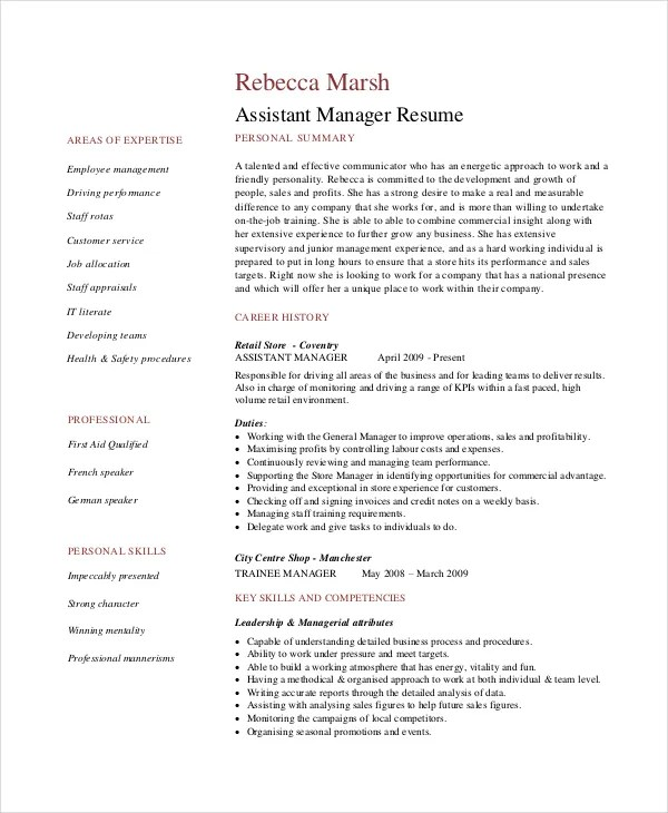 retail manager resumes