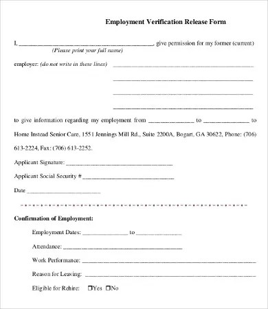 Employment Verification Request Form Template - FREE DOWNLOAD
