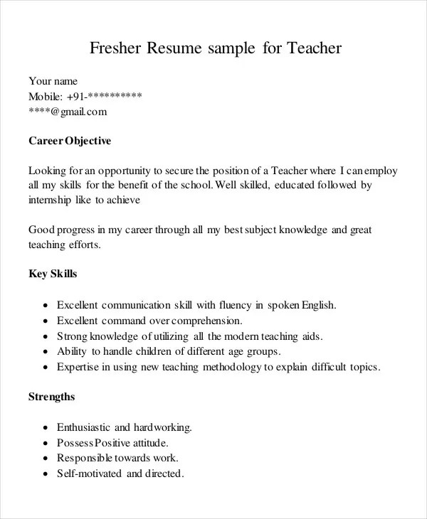 How To Make A Job Resume | How To Make A Resume For Teaching Job Resume Sample