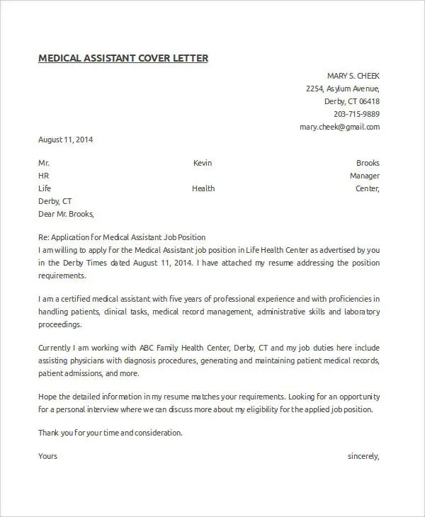 Medical Letter Template 9 Free Sample Example Format
