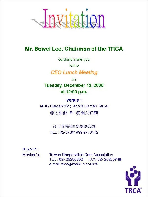 Formal Lunch Meeting Invitation