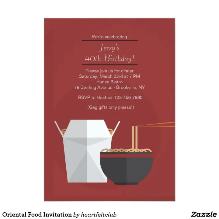 restaurant invitation cards psd ai