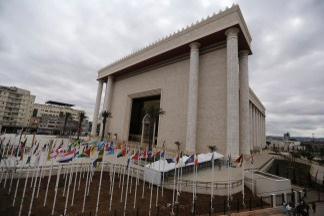 Angola Prosecutors Order Brazil's Biggest Evangelical Church Amid Corruption Investigation