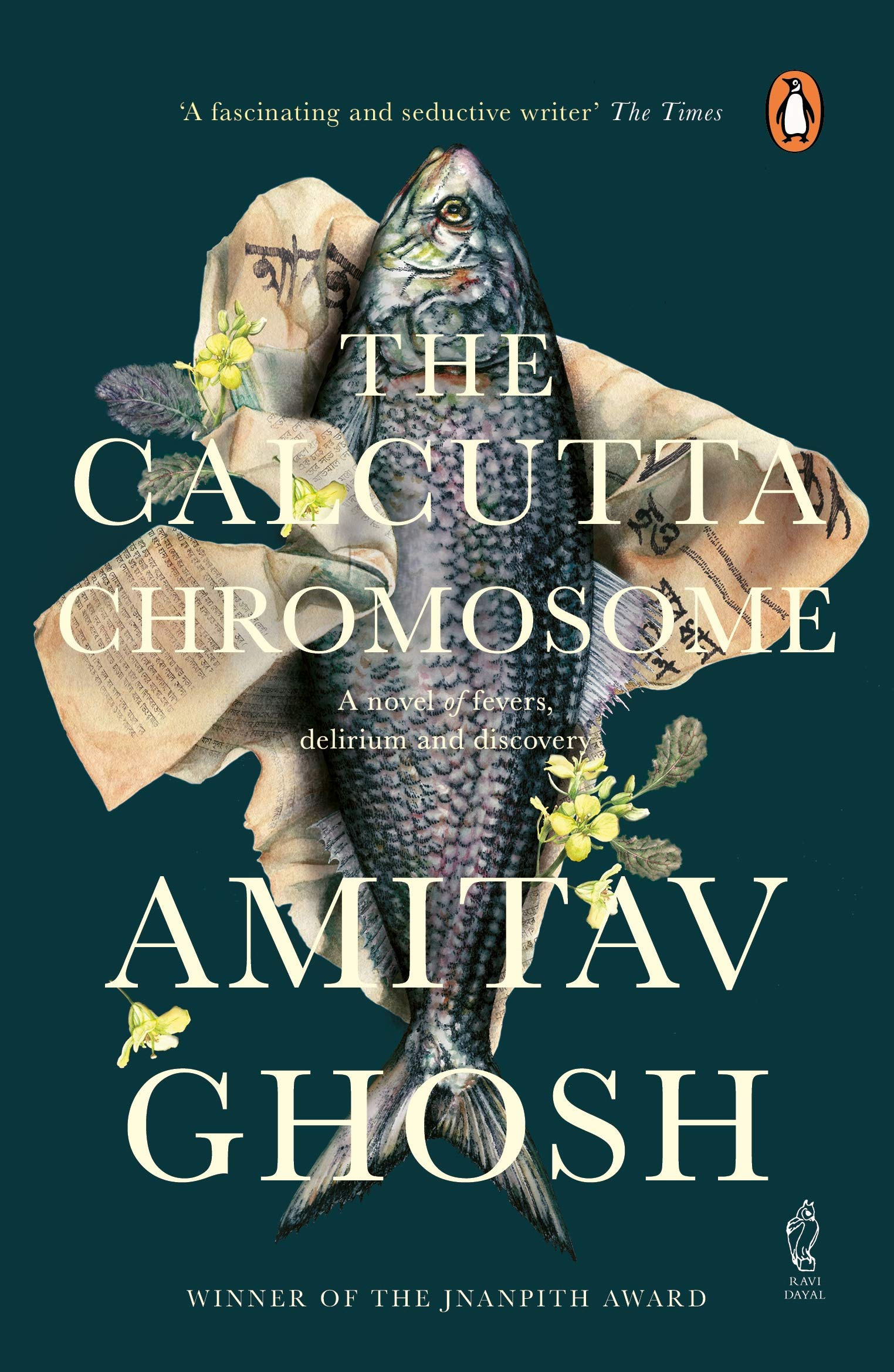 A cover of the book The Calcutta Chromosome.