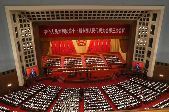 The Great Hall of the People in Beijing where China's national Congress gathered.