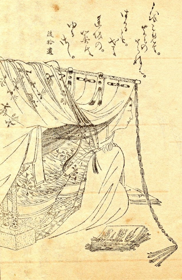 Japanese court lady and author Sei Shōnagon.