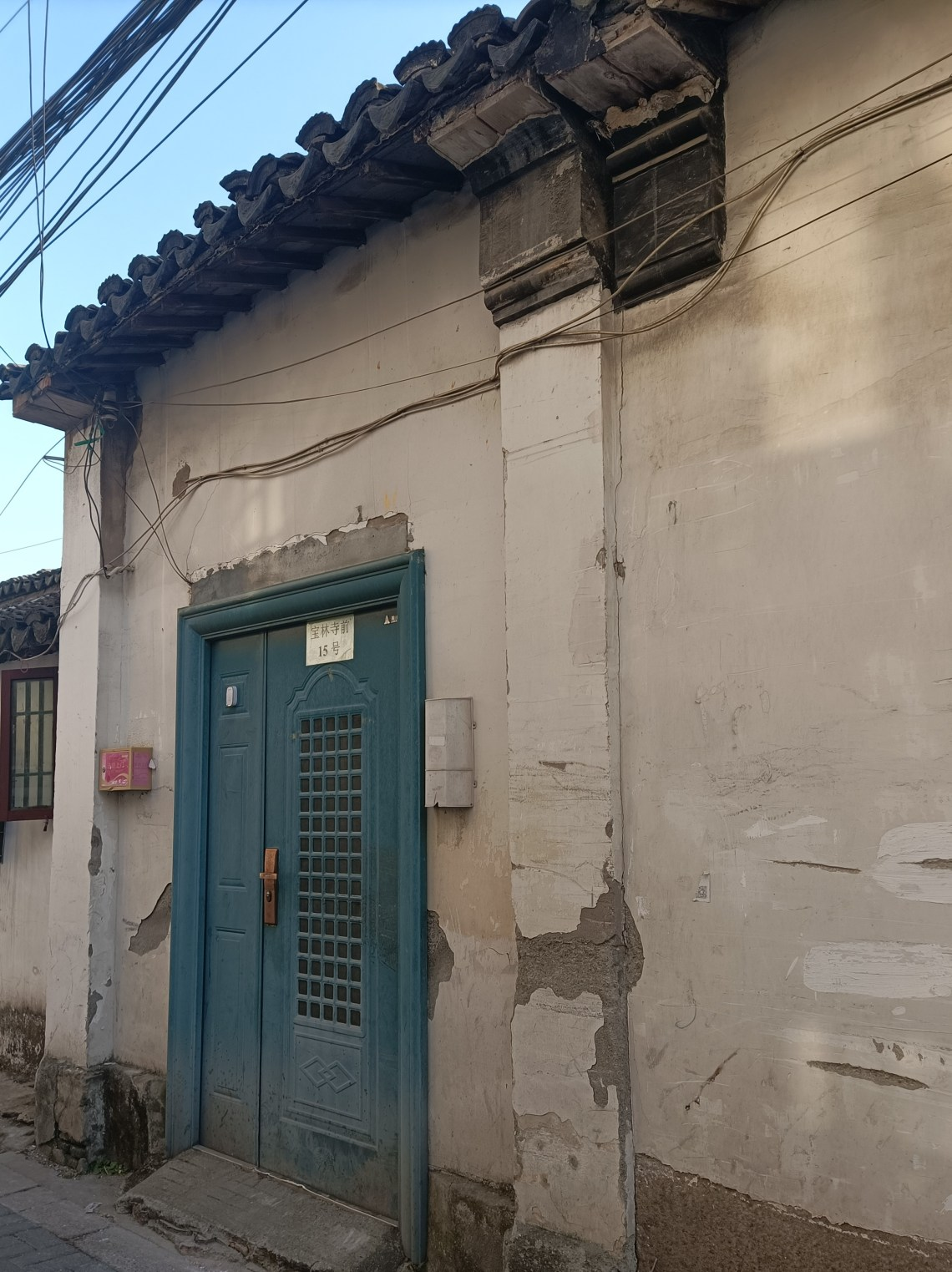 A doorway in the Chinese city of Suzhou which was once the entrance to the women's mosque.