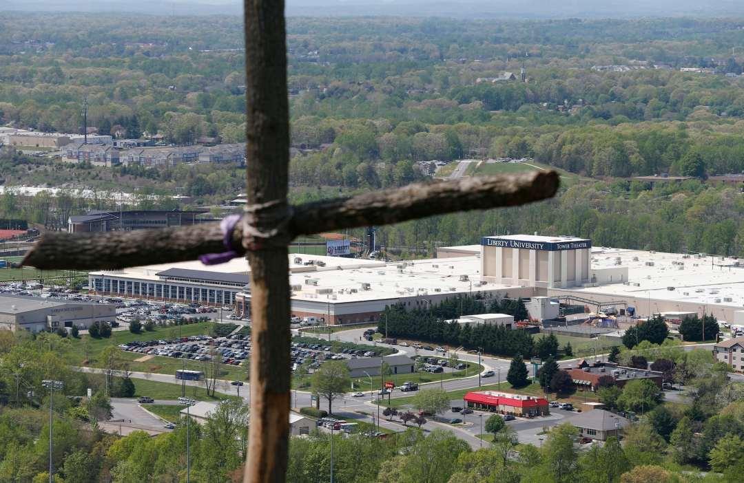 A cross erected on Candlers Mountain overlooking Liberty University in Lynchburg, Va.